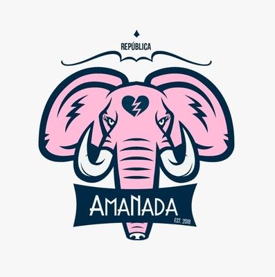 Large_logo_amanada